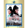 THE MYTH/神話(2枚組)<初回生産限定版>