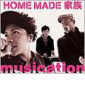 musication  [CD+DVD]<初回生産限定盤>