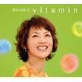 ビタミン [CD+DVD]<初回生産限定盤>