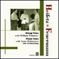 "TRIO RECORDINGS 1941:MOZART:DIVERTIMENTO K.563/DOHNANYI:SERENADE OP.10/BRAHMS:PIANO TRIO NO.1/BEETHOVEN:PIANO TRIO NO.6 ""ARCHDUKE""/SCHUBERT:PIANO TRIO NO.1:JASCHA HEIFETZ(vn)/"