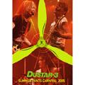 SUMMER PANTS CARNIVAL 2005 DVD