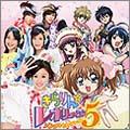 きらりん☆レボリューション・ソング・セレクション5 [CD+DVD]<初回生産限定盤>