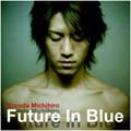 Future In Blue