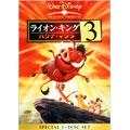 ライオン・キング 3 ハクナ・マタタ(2枚組)