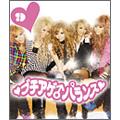 ブチアゲ♂パランス 9 [CD+DVD]