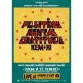 Positive Mental Gratitude ~2004.9.21ライヴ~ トウキョウ