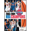 2003-2004 NBA CHAMPIONS 特別版