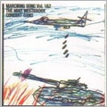 Marching Song Vol.1 & 2