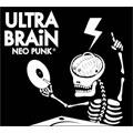 Neo Punk