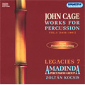 J.Cage: Works for Percussion Vol.5 -Six, Quartet, One4, Dance Music, Three2 / Amadinda Percussion Group, Zoltan Kocsis(p/perc), etc