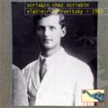 Scriabin chez Scriabin -Piano Sonata No.8 Op.66, 2 Danses Op.73, 5 Preludes Op.74, etc (1960) / Vladimir Sofronitsky(p)