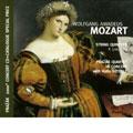 Mozart: String Quintet No.4, No.5 / Prazak Quartet, Hatto Beyerle