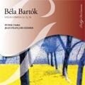 バルトーク: ヴァイオリン・ソナタ第1番、第2番