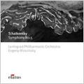 Tchaikovsky: Symphony No.5 Op.64 / Evgeny Mravinsky(cond), Leningrad PO