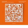 L'Arbre de Jesse -Gregorian Chant & Medieval Polyphony: Vox in Rama, Benedictus es Domine, Cantemus Domino, etc (6-7/2008) / Dominique Vellard(cond), Ensemble Gilles Binchois