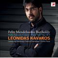 Mendelssohn: Violin Concerto Op.64, Piano Trios No.1 Op.49, No.2 Op.66 / Leonidas Kavakos(vn), Camerata Salzburg, Patrick Demenga(vc), etc