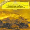 """Beethoven: Piano Concerto No.5 Op.73""""Emperor"""" / Arturo Benedetti Michelangeli(p), Carlo Maria Giulini(cond), VSO"""