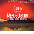 Grieg: Peer Gynt Suites No.1, No.2; Mendelssohn: Le Songe D'une Nuit D'ete, etc / Antal Dorati(cond), VSO, LSO