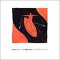 Wayne Peterson:Vicissitudes/Duodecaphony/Labyrinth/etc:New York New Music Ensemble