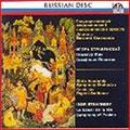 Stravinsky: Fairy's Kiss, Symphony of Psalms
