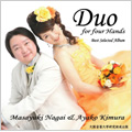Duo for four Hands Best Selected Album