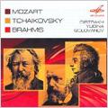 Mozart: Violin Concerto No.5; Brahms: Variations & Fugues on a Theme by Handel (1948); Tchaikovsky: Moscow Cantata (1947) / David Oistrakh(vn), Maria Yudina(p), Nikolai Golovanov(cond), Moscow Radio SO, etc