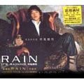 It's Raining: Rain Vol.3 (TW)  [CD+DVD]