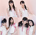 Bye Bye Bye! [CD+DVD]<初回生産限定盤>