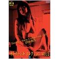 サトウトシキ コレクション vol.2[BWD-1172][DVD] 製品画像