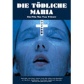 マリアの受難[BWD-1792][DVD] 製品画像