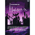 "LIVE ENTERTAINMENT TOUR ""Heaven""_2003.11.29NAKANO SUNPLAZA HALL_"