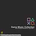 Play Station 10th Anniversary Play Station The Best Tracks-SCE Collection-