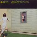 ソラトビデオ カスタム~VIDEO CLIP CHRONICLE 1991-2001