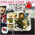 JET!!! / SUNSHINE きくみるセット [CD+DVD]