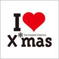 アイ ラヴ クリスマス!!