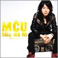 SHU・HA・RI ~STILL LOVE~<初回生産限定盤>