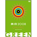 真島理一郎/東京オンリーピック GREEN [GNBA-7536]