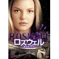 ロズウェル / 星の恋人たち Vol.5