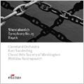 Shostakovich:Symphony No.15Rajok:Kurt Sanderling(cond)/Mstislav Rostropovich(cond)/Cleveland Orchestra/Choral Arts Society of Washington/etc