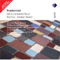 PENDERECKI:CELLO CONCERTO NO.2/PARTITA/STABAT MATER:M.ROSTROPOVICH(vc)/K.PENDERECKI(cond)/PHILHARMONIA ORCHESTRA/ETC