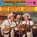 Foggy Mountain Jamboree [CCCD]
