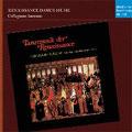Baroque Esprit:Tanzmusik der Renaissance:Collegium Aureum