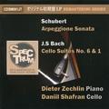 Schubert: Arpeggione Sonata; J.S.Bach: Cello Suites No.6, No.1 / Daniil Shafran, Dieter Zechlin<限定盤>