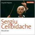 Sergiu Celibidache; KulturSPIEGEL Edition - Die Grossen Dirigenten