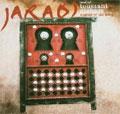 Jarabi (The Best Of Toumani Diabate)