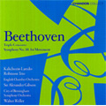 Beethoven: Triple Concerto, Symphony no 10 / Gibson, Weller