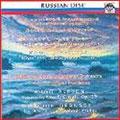 Alfven: Symphony No.4; Debussy: La Mer