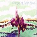 SONGS OF SAKANA~いろんな場所に君を連れていきたい