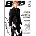 BASS MAGAZINE 2009年 11月号 [MAGAZINE+CD]
