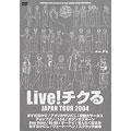 LIVE!チクる JAPAN TOUR 2004